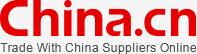 NingHai Linsheng Hardware Factory