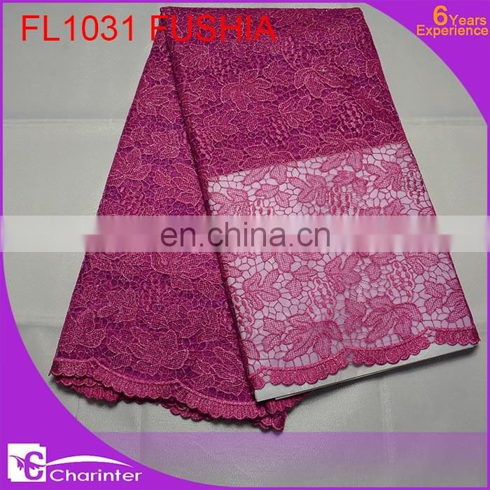 free shipping African Fashion french lace /guipure lace/chemical lace