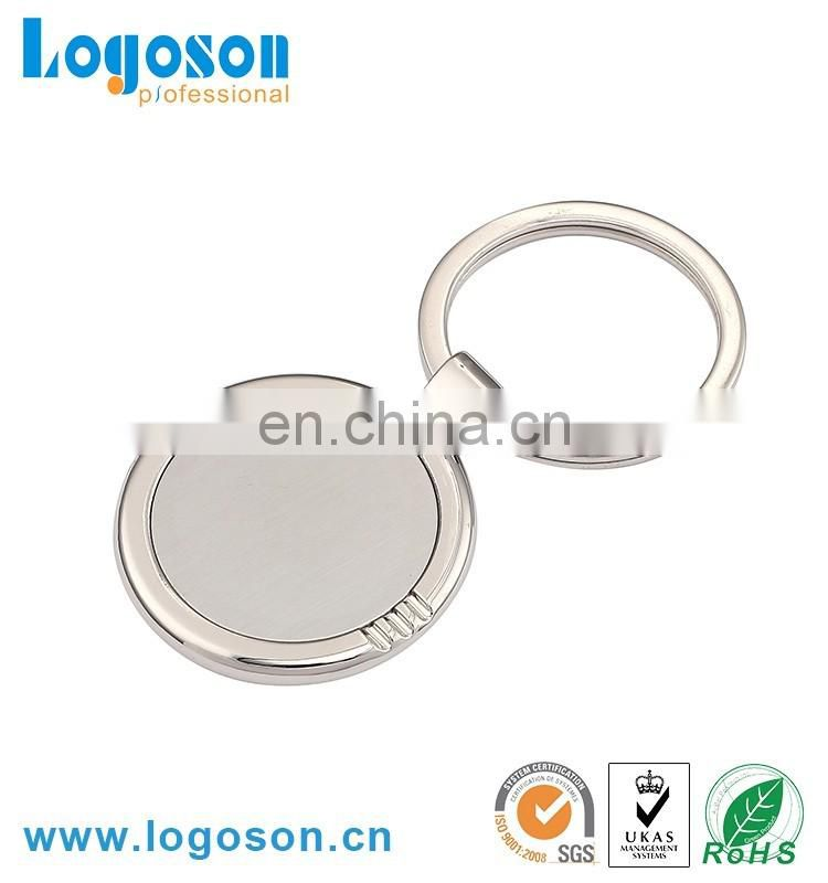 2016 Blank Round Shape Promotional Key Ring