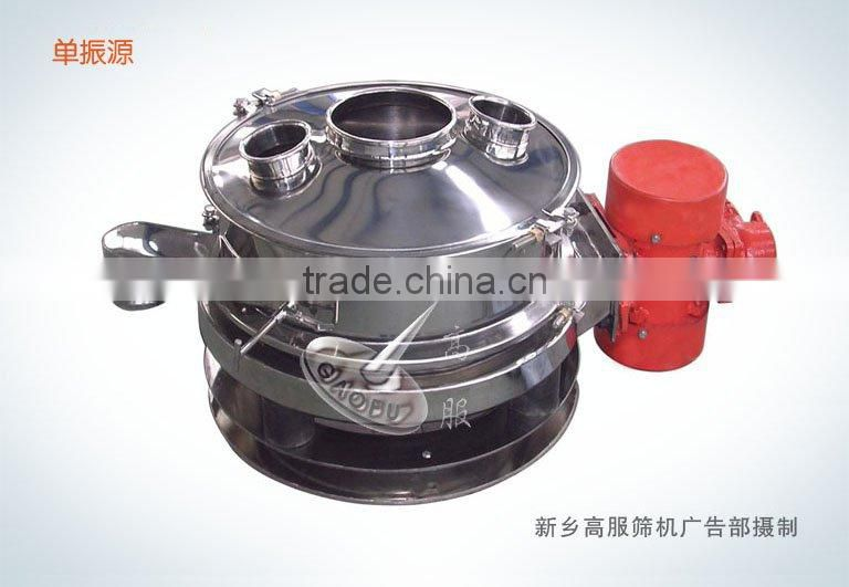 Wheat flour security sieve