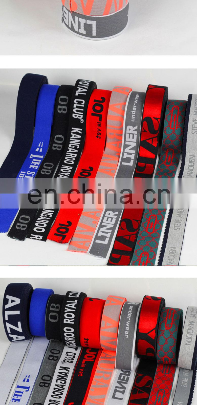 Hight Quality Jacquard Elastic Webbing