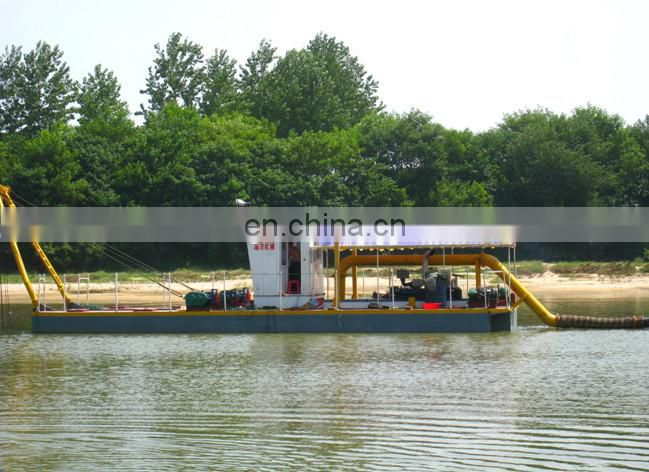 1500cbm/h mini dredge with depth 6 m