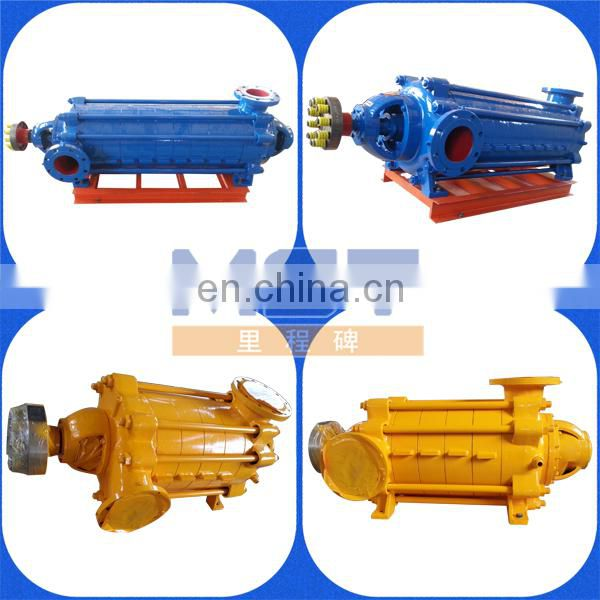 30hp multistage water pump light horizontal multistage boiler feed water pump
