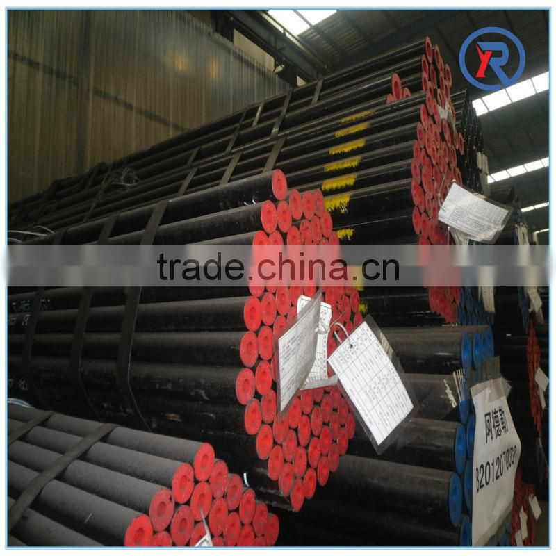 supply cheap price seamless steel pipe /tube from hebei china factory