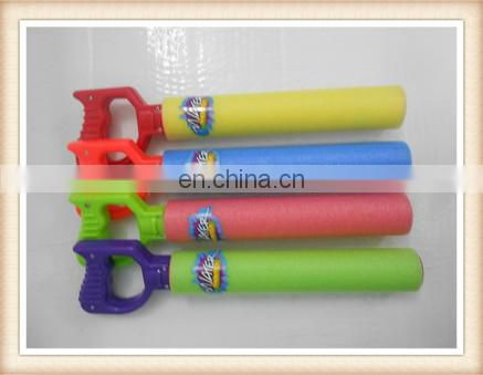 foam water gun water cannon high pressure water spray gun