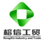 Qingdao Rongxin Industry and Trade Co. Ltd
