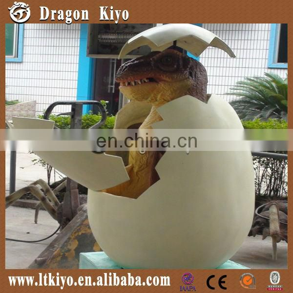 2015 high quality Kids Amusemnet Park Animatronic Baby Dinosaur Egg