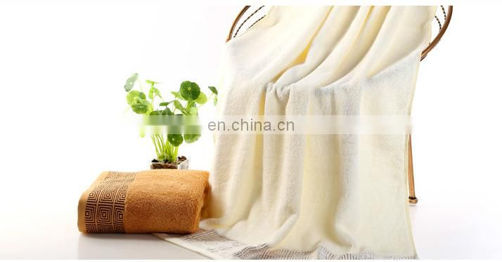 hot sale gaoyang towels bamboo fiber bath towels thicken home hotel gift bath towels70*140cm 450g