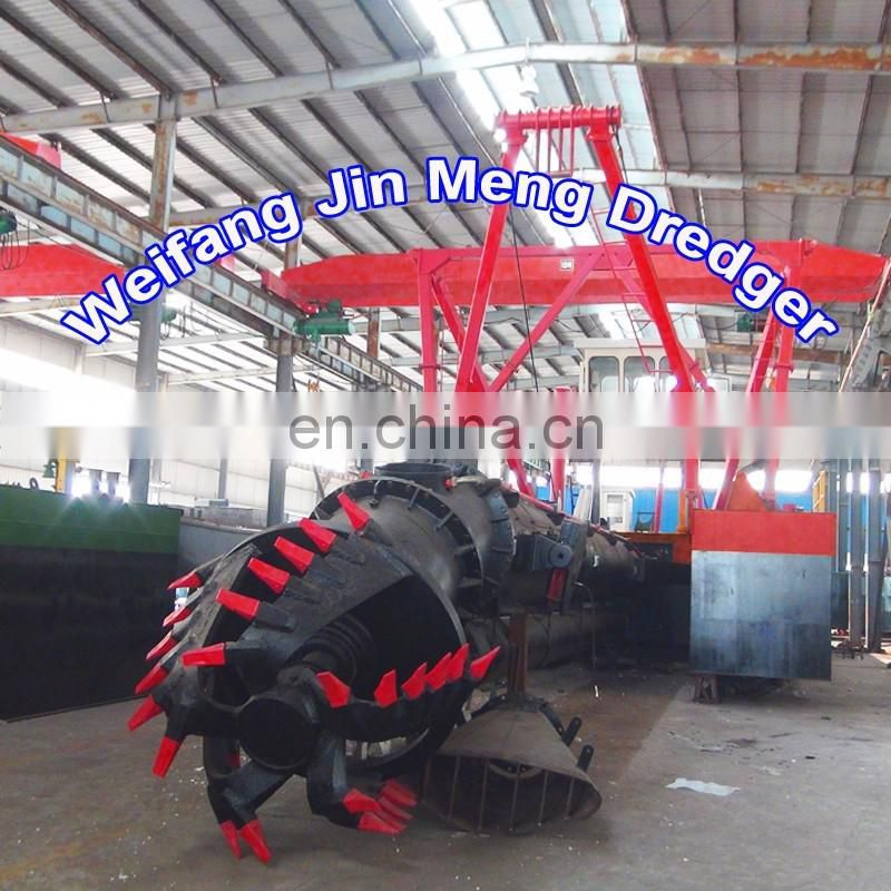 China Cutter Dredger low price sale