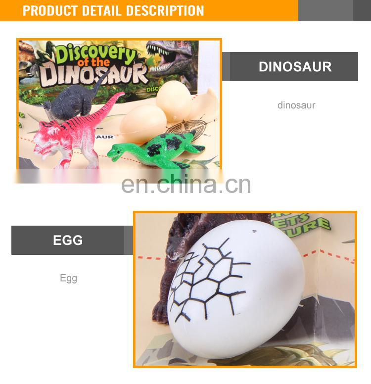 High Quality Kids Plastic Animal Dinosaur Egg Toys Set