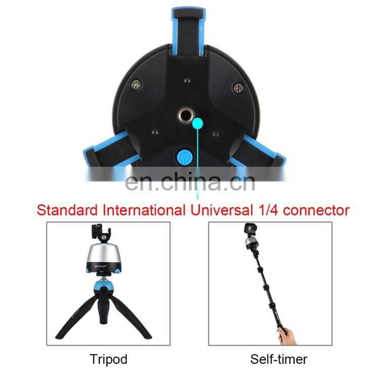 PULUZ Electronic 360 Degree Rotation Panoramic Head + Tripod Mount + Clamp + Phone Clamp with Remote Controller for Smartp