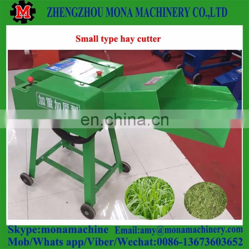 Best Price High Quality rotary grass cutter for sale