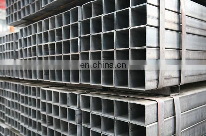 Structural good products hollow square steel tube price