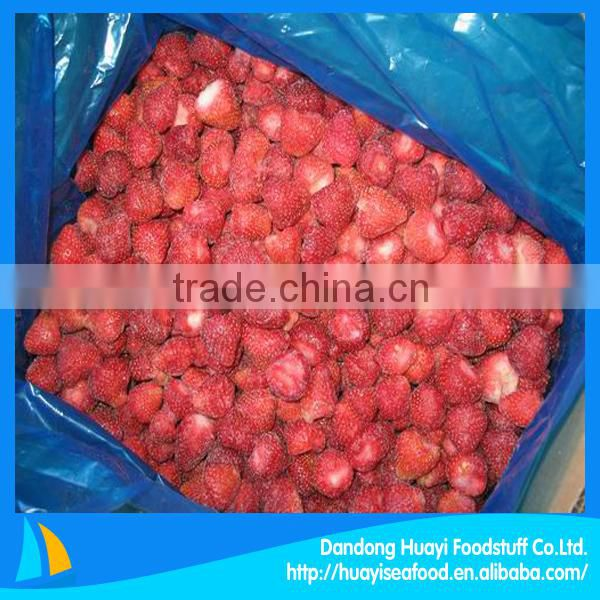 supplier of frozen new crop strawberry competitive price