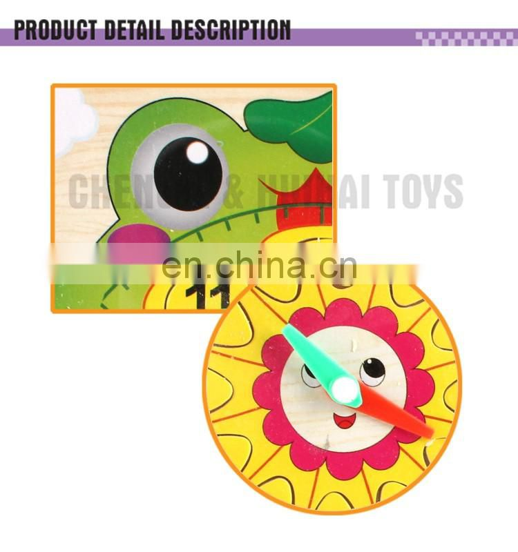Educational Kids Play Toy Custom Frog Clock Wooden Toys Puzzle