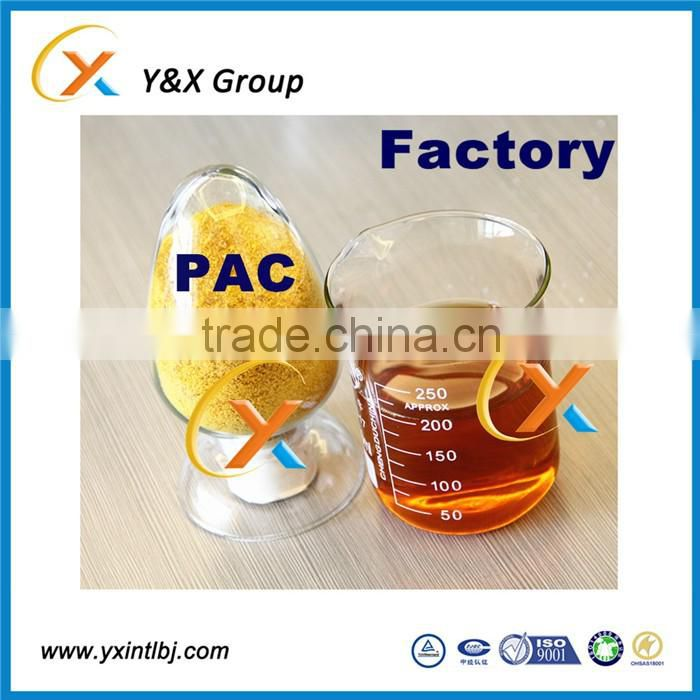 2016 Hot sale and low price yellow PAC powder for tap water treatment aluminum chloride YXFLOC