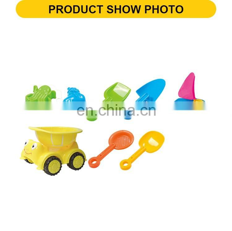 Funny cartoon beach sand toys & car(8pcs)