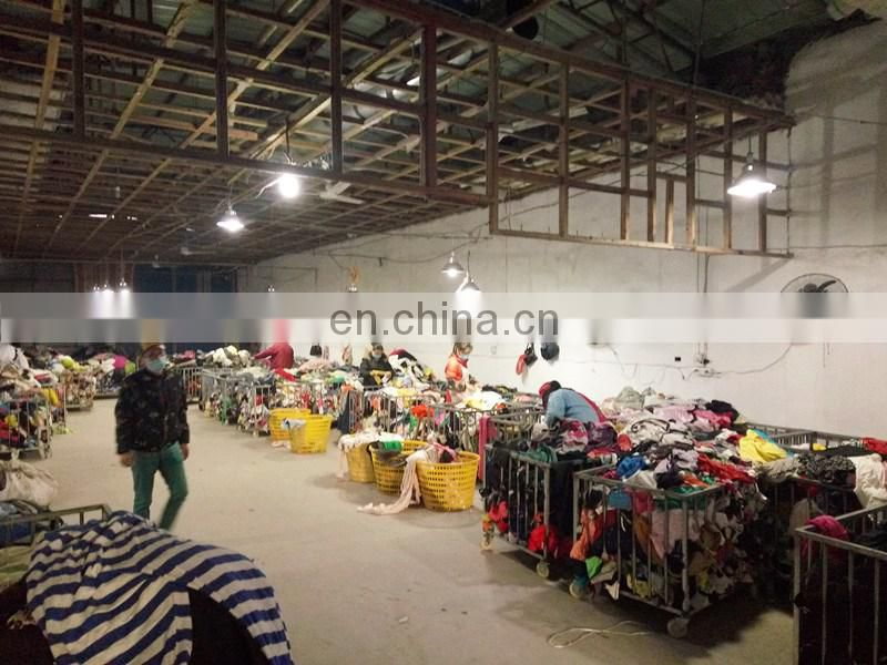second hand clothes used curtain wholesaler