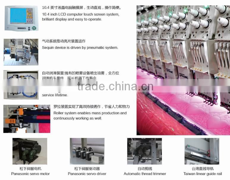 Automatic thread trimming Computerized Multi-color Double Roll Quilts Quilting Embroidery Machine