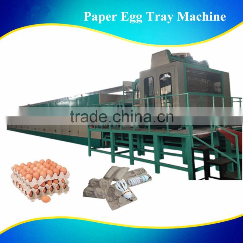 paper egg tray making machine price