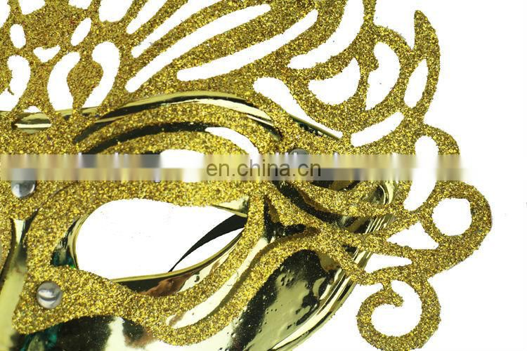 promotional and popular party mask