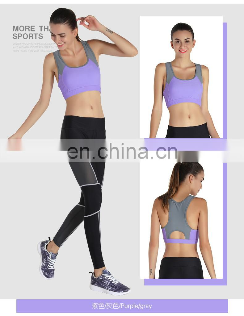 Female sports underwear shockproof breathable bra fitness yoga vest