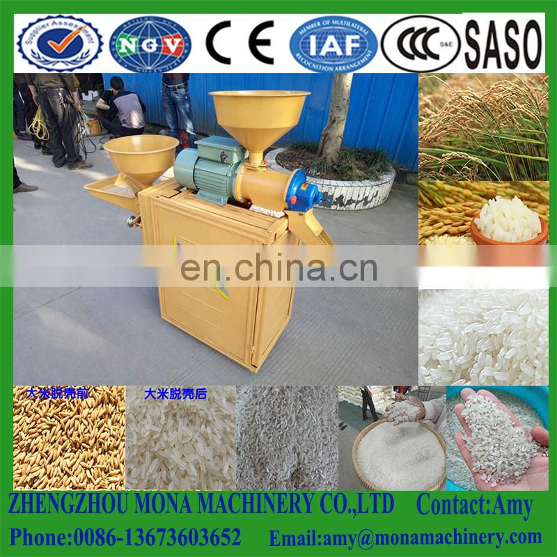 Automatic rice dehulling machine/rice dehuller/paddy milling machine Image