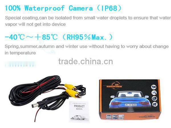 wireless special car rear view camera for suzuki swift for gps navigation