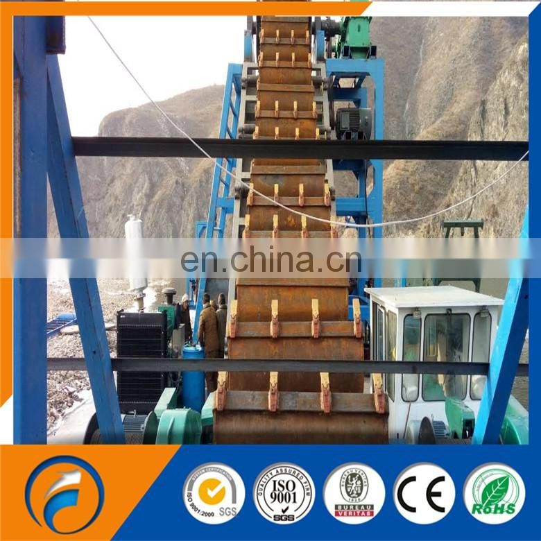China Dongfang 250t/hr gold bucket dredger & high performance gold dredger & gold mining equipment