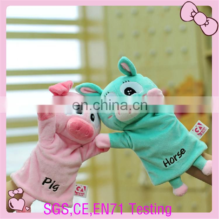 plush pig hand puppet toy