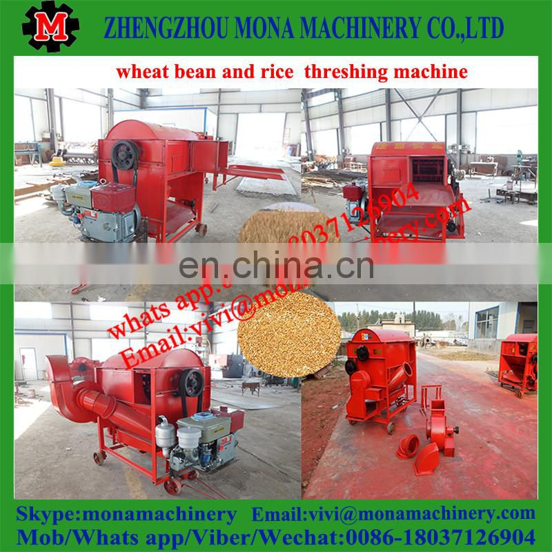 Multifunctional Grain Crop Thresher For Sesame/Lentils /Broad beans/Rice /Wheat