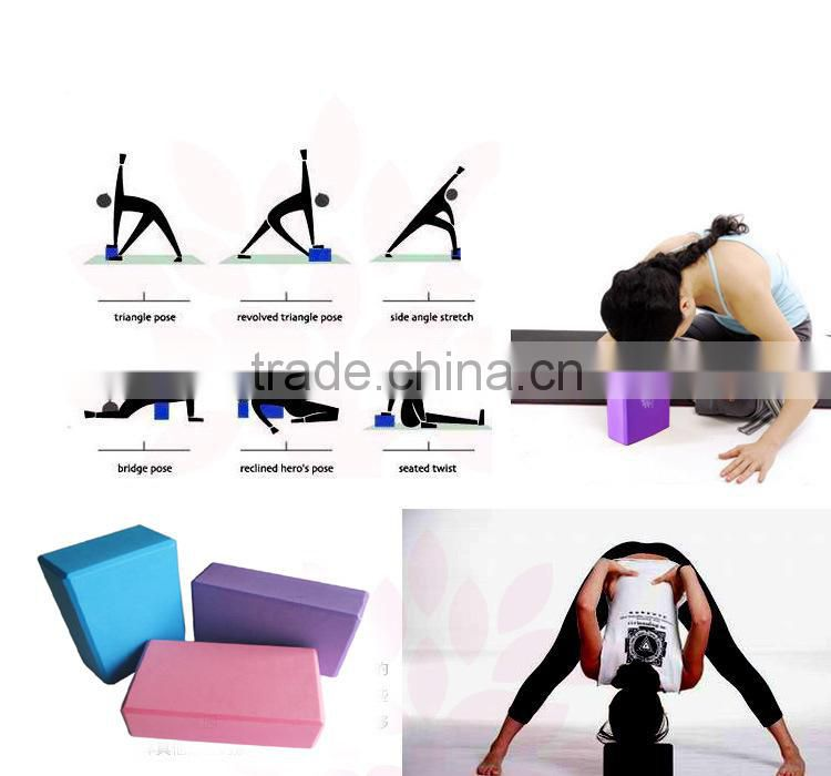 wholesale high density eco friendly EVA foam yoga block for body fitness