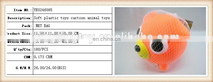 Soft plastic toys cartoon animal toys