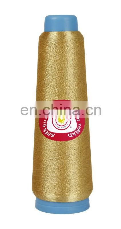 Pure gold metallic yarn with 150D viscose for embroidery