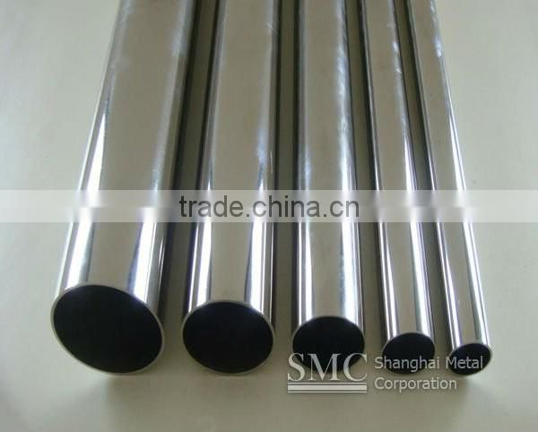 pipe seamless carbon steel.,China high quality stainless steel seamless pipe