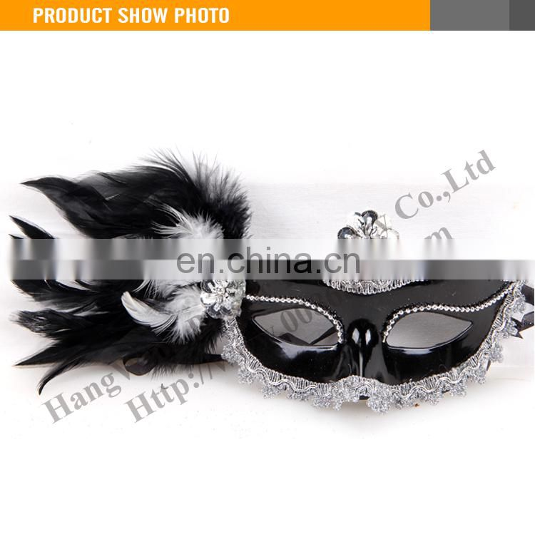 Newest Design 2015 Women Masquerade Party