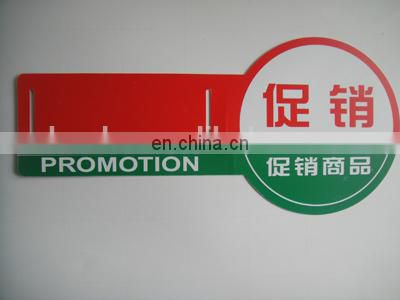Custom promotional plastic shelf talker