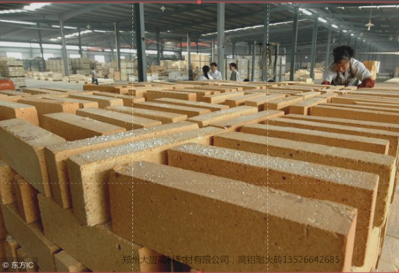 Zhengzhou datang gaoke Refractories Co., Ltd.