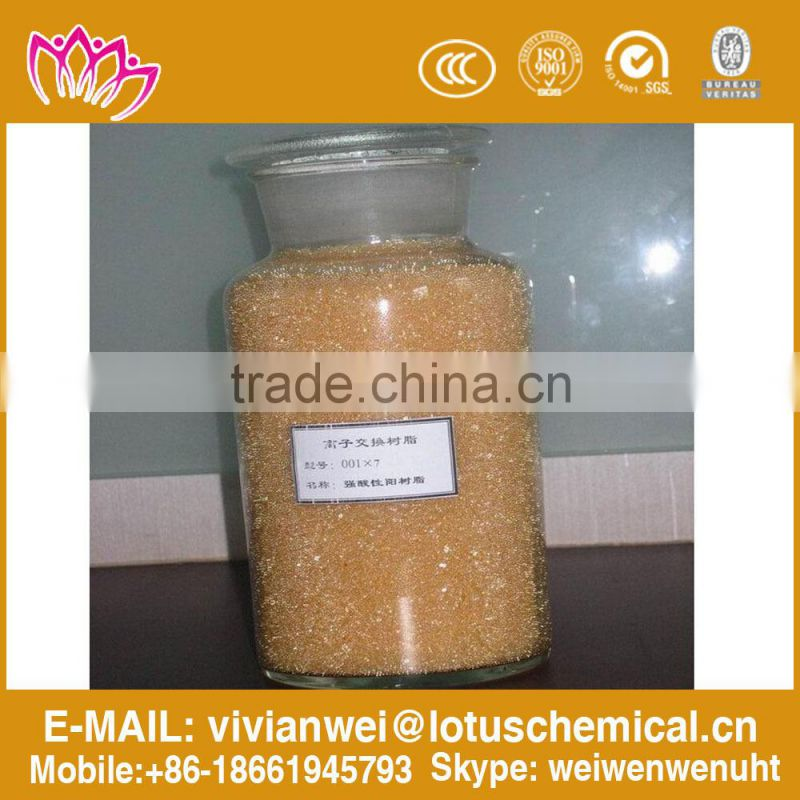 Ion exchange resin 001*7,Strongly acidic styrene type cation exchange resin WORK SITER 001*7 resin