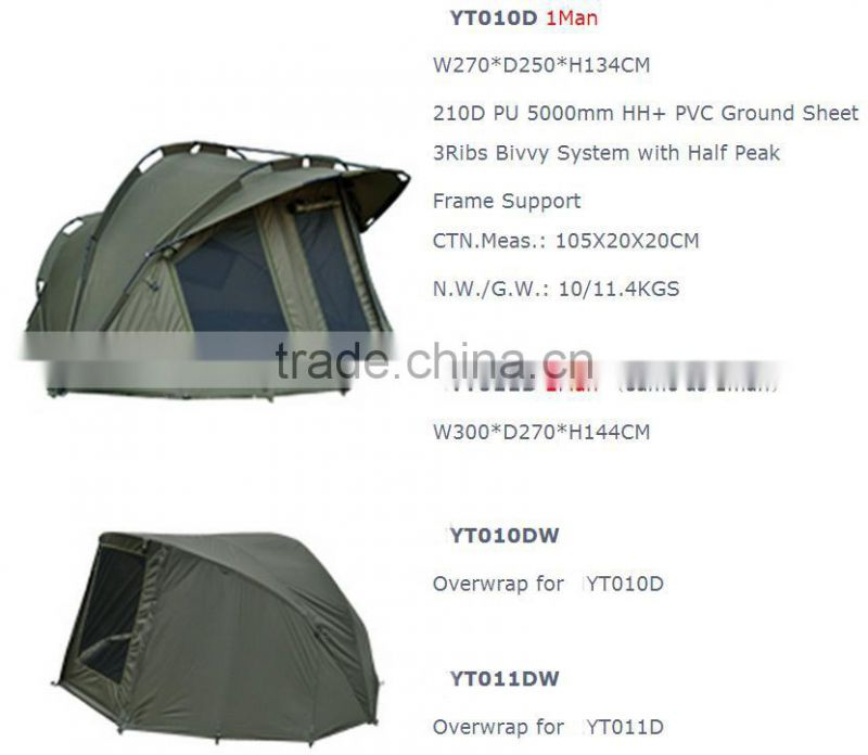 210D PU 5000mm HH waterproof carp fishing tent carp bivvy
