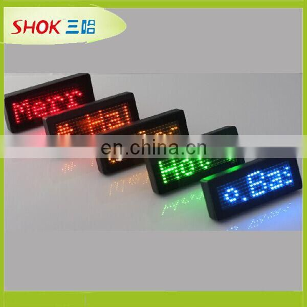 2015 Programmed LED Name Badge For Business Party