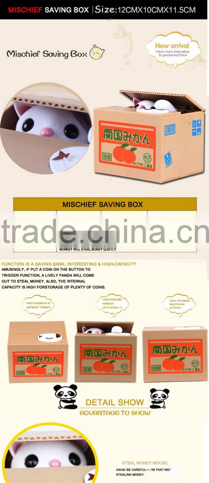 Images gift items plastic piggy bank electronic mini atm money box toys