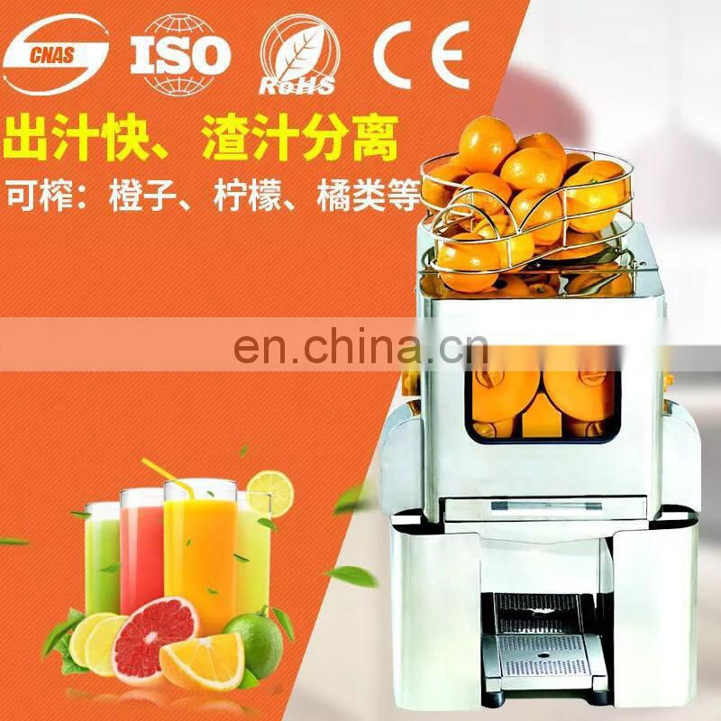 Stainless steel commercial  juice  machine / fruit juicer machine / fruit juice making machine