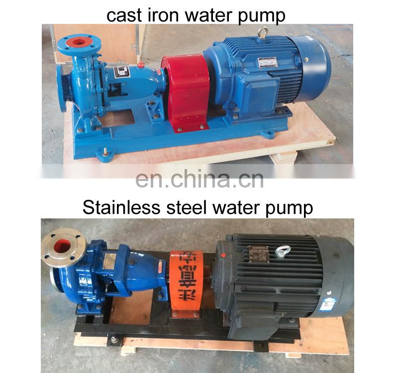Small impeller in centrifugal booster pumps