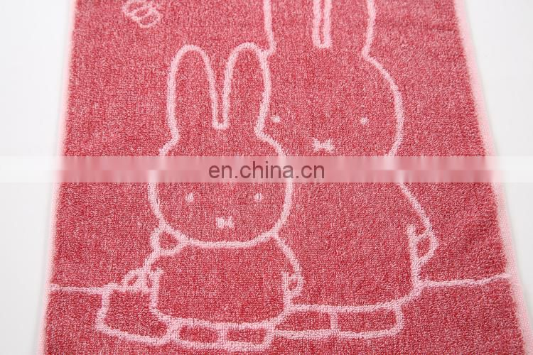 Super Soft AB Yarn 100% Cotton Kids Towel