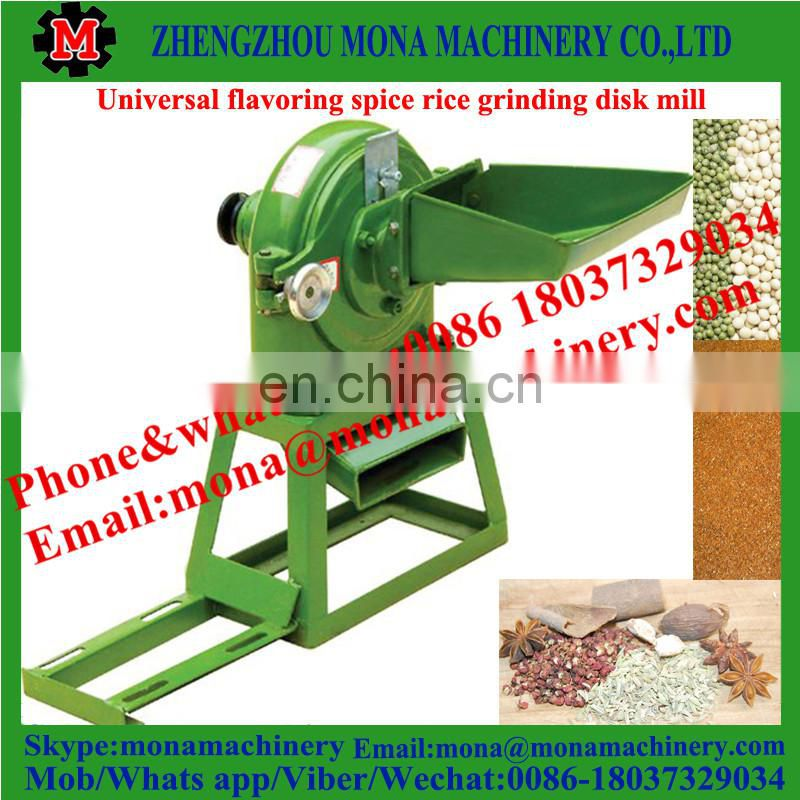 Wholesale disk mill machine/disk mill for crushing animal feed Image