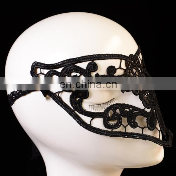 Halloween Costume Party Mask, Mask For Elegant Parties