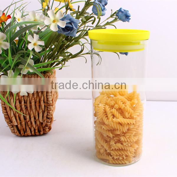 high quality borosilicate glass canister