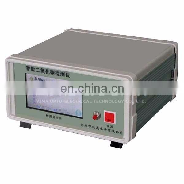 EA101 intelligent infrared NDIR CO2 carbon dioxide analyzer meter