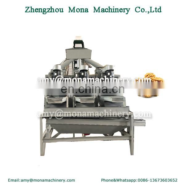 walnut cracker/ walnut shell separating machine/walnut cracking machine